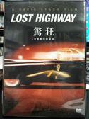 影音專賣店-P07-293-正版DVD-電影【驚狂 全新數位修復版】-比爾普曼 派翠西亞艾奎特