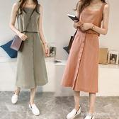 夏裝新款韓版短款無袖背心t恤套裝女時尚高腰中長款a字裙兩件套   時尚潮流
