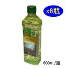 【松鼎油品】多酚調合油 (600ml/瓶) x6瓶