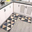 家用長條廚房地墊防滑墊 簡約現代ins廚...