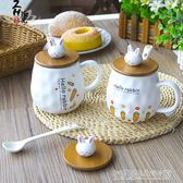創意杯子陶瓷文藝咖啡杯陶瓷辦公室水杯女大肚馬克杯帶蓋勺卡通杯
