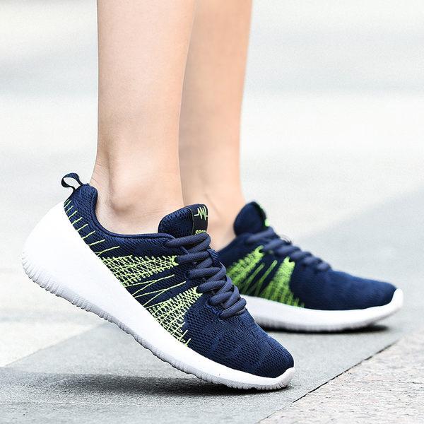 內增高男女運動鞋情侶輕便跑步鞋休閑鞋子韓版透氣潮 潮男街