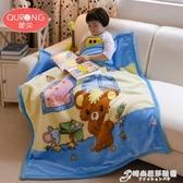 兒童嬰兒毛毯雙層加厚寶寶蓋毯新生兒小毯子秋冬季雙面珊瑚絨毯子 時尚芭莎