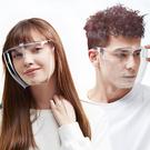 防疫面罩 防護面罩 防飛沫 透明玻璃罩 ...