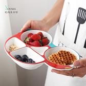 創意陶瓷餐盤卡通盤子家用可愛早餐盤飯盤分隔盤兒童陶瓷餐具 居享優品