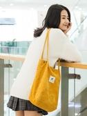 帆布包女單肩帆布袋學生原宿慵懶風手提購物袋SS型