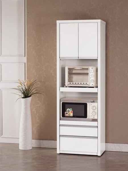 8號店鋪 森寶藝品傢俱 a-01 品味生活   餐廳系列 935-2 卡洛琳2尺收納櫃