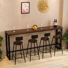美式實木酒吧桌鐵藝星巴克桌椅組合咖啡廳長條水吧台高腳桌椅 YDL