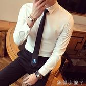 職業襯衫白襯衫男士長袖襯衣韓版潮流修身帥氣純色百搭休閒夏季七分中袖男 蘿莉小腳丫