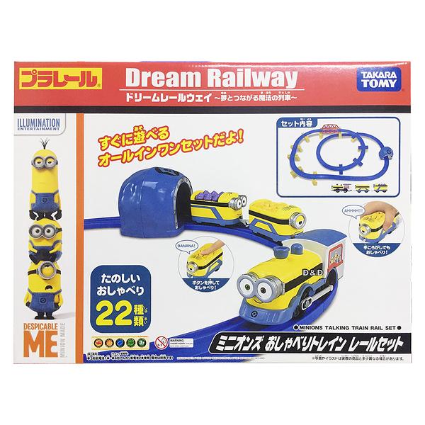 【震撼精品百貨】 TOMICA多美~《 TAKARA TOMY 》有聲小小兵迴轉火車組 #96407