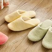UCHINO 室內拖鞋 低反發 居家鞋 室內拖 速乾 柔軟舒適 吸水快乾 居家奢華 腳長23-25CM 日本內野