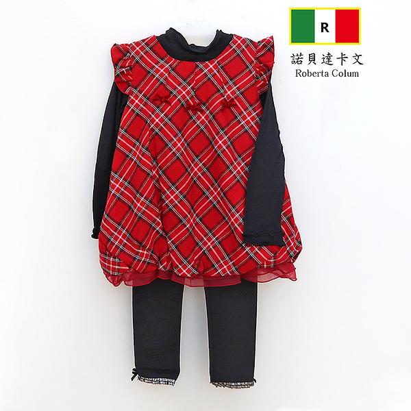 紅色格紋洋裝+黑色內搭衣褲三件式套裝Roberta Cloum 台灣製 秋冬款 [1939]