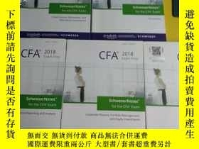 二手書博民逛書店【CFA罕見2018 Exam prep】(1、2、3、4、5冊