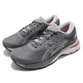 Asics 慢跑鞋 Gel-Kayano 25 D Wide 灰 白 全新穩定科技 輕量透氣 運動鞋 女鞋【PUMP306】 1012A032020