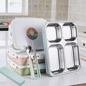 不銹鋼飯盒學生分格餐盤微波爐便當盒雙層保溫餐盒      伊芙莎