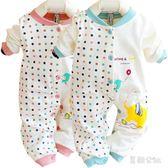 嬰兒連體衣服女男寶寶新生兒棉質爬爬服0-3個月  LY8186『美鞋公社』
