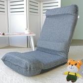 透氣懶人沙發椅榻榻米單人折疊椅地板沙發床上靠背椅懶人椅午休椅