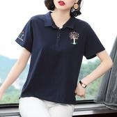 依Baby 襯衫 短袖t恤女裝新款韓版翻領大碼polo衫體桖繡花上衣