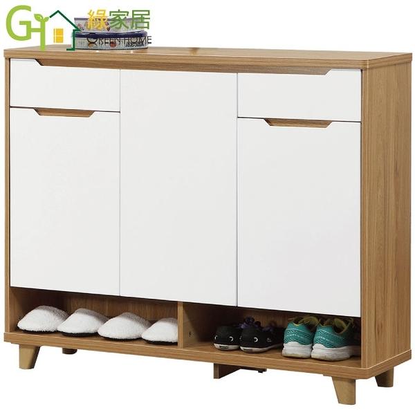 【綠家居】芭亞  時尚3.7尺三門二抽鞋櫃/玄關櫃