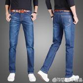 春季休閒直筒寬鬆大碼牛仔褲男士青年商務修身潮流褲子男褲長褲子      橙子精品