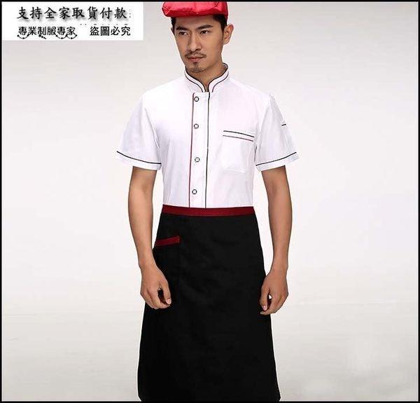 小熊居家餐廳廚師工作服夏裝短袖 酒店飯店後廚廚師服短袖 單排扣廚師服裝特價