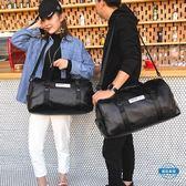 旅行袋短途旅行包男出差手提包女大容量旅游包簡約行李包袋防水健身包潮