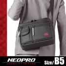 現貨配送【NEOPRO】日本機能包 中型B5橫式 斜肩背包 側背包 尼龍 防潑水男女推薦商務款【2-020】