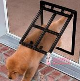 寵物門洞 夏天寵物紗窗門貓門洞狗洞 寵物狗紗窗貓狗紗窗門 防蚊紗窗門安全T
