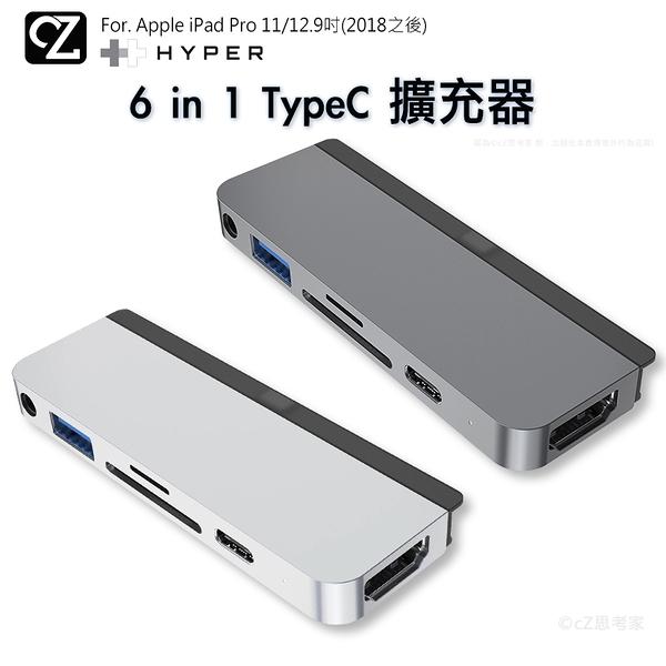 Hyper Drive 6 in 1 TypeC 擴充器 適用 iPad Pro 平板轉接器 讀卡機 HDMI轉接 60W快速充電 思考家