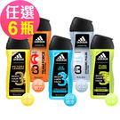 adidas愛迪達 男用三效潔顏洗髮沐浴露-任選6罐(250ml/罐)