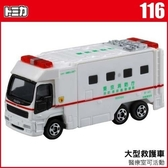《TOMICA火柴盒小汽車》TM116 Super Ambulance 大型救護車   /  JOYBUS玩具百貨