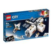 LEGO樂高 城市系列 60227 月球太空站 積木 玩具