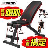仰臥板 凳健身椅仰臥起坐板多功能啞鈴凳摺疊家用臥推凳健身器材腹肌T