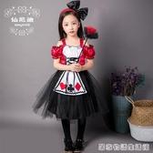 萬聖節萬聖節服裝女童愛麗絲夢游仙境角色扮演cosplay女仆裝演出服  居家物語