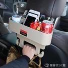 汽車收納盒座椅夾縫多功能車載水杯架椅背儲物箱袋車內置物盒用品 【全館免運】