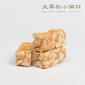 《大黑松小倆口》經典太妃腰果 - 乳卡酥170g(獨特濃濃奶香酥脆口感)