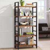 書架《YoStyle》洛基工業風五層書架 書櫃 置物架 收納架 免運 專人配送