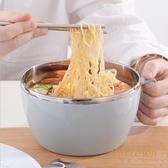 不銹鋼泡面碗帶蓋飯盒便攜保溫便當盒飯碗【繁星小鎮】