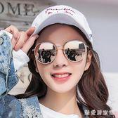 新款墨鏡女圓臉韓版潮偏光太陽眼鏡防紫外線眼鏡 QQ5697『樂愛居家館』