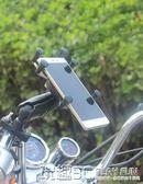 機車支架 K6電動摩托車手機導航支架踏板車機車支架導航防盜支架通用 新品特賣