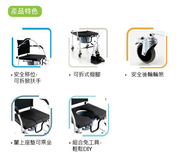 『福利品出清』康而富時尚輔具 CT-156 PU版本便器椅 兩用居家照護  浴室 便盆