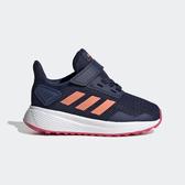 Adidas Duramo 9 I [EE9005] 小童鞋 運動 休閒 輕量 透氣 避震 易穿脫 魔鬼氈 愛迪達 藍橘