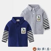 兒童長T恤袖男童polo衫春秋假兩件寶寶恐龍上衣【淘夢屋】