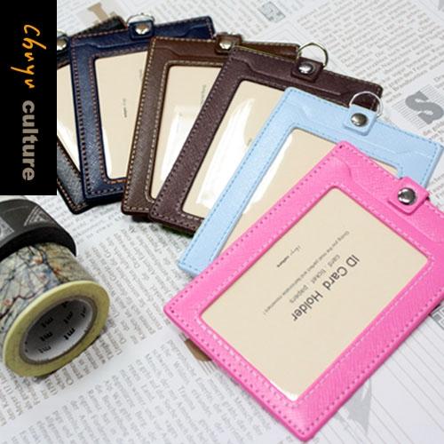 珠友NA-20043 直式色彩學雙層識別證套/識別證件套/出入証套/工作證套/悠遊卡/識別證/信用卡套