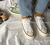 許劉芒 韓國街拍萬年經典款百搭復古1970s復刻白色低幫帆布鞋女 聖誕節全館免運