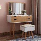 床頭櫃北歐網紅梳粧檯臥室小戶型現代簡約多功能化妝臺經濟型化妝桌