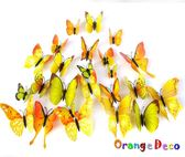 壁貼【橘果設計】3D立體磁性蝴蝶(黃色)DIY壁貼 牆貼 壁紙 壁貼 室內設計 裝潢 壁貼