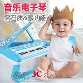 電子琴仿真小鋼琴初學