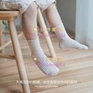 兒童襪子純棉中筒襪春秋季男女童嬰兒全棉長襪【奇妙商舖】