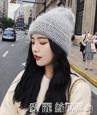 聖誕禮物針織帽韓版ins百搭素色子女士潮牌秋冬季護耳保暖日繫可愛毛線帽 愛麗絲